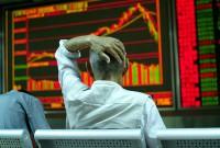 ерефійска біржа