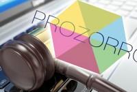 ProZorro.Продажі