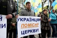 Київська автокефалія