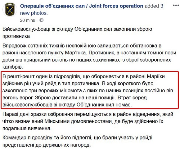 війна в Україні