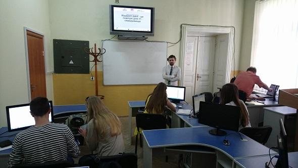 Дрогобич – Smart City