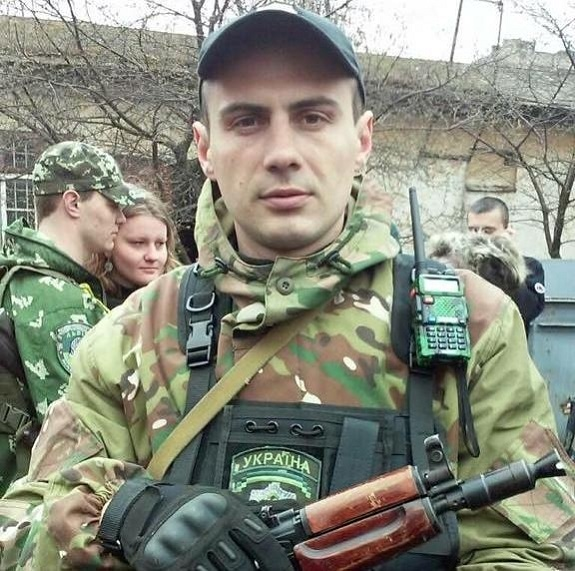 Павло Тарадюк