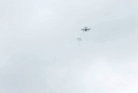 Стрибки з парашутами