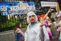 парад геїв