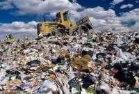 тарифи на сміття