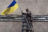 ВСУ на Донбасі