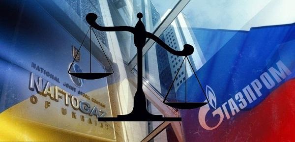 суди Нафтогаза