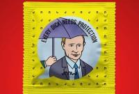 презервативи