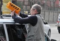 війни таксистів