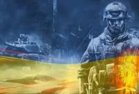 Дмитро Урбанський
