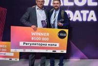 перемога Дрогобича
