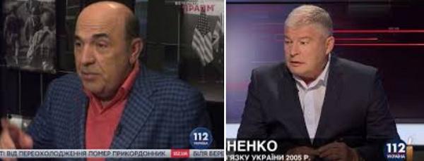 зрадники України