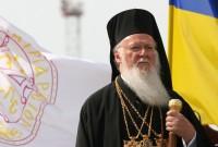 Томос для України