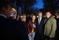 Президент у Львові