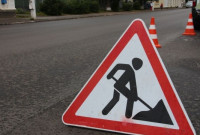 ремонти доріг
