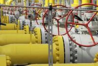 Міжнародний газопровід