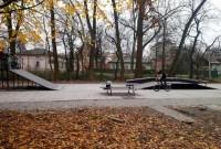 скейт-майданчик