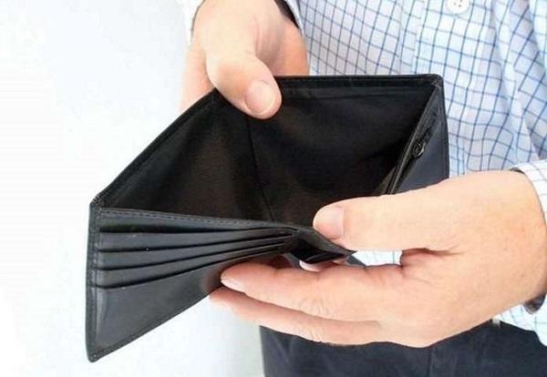 Зарплатні борги