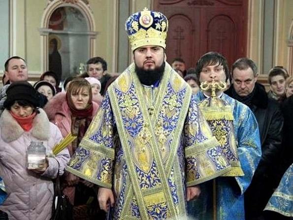 Томос Україні