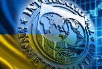 транші від МВФ