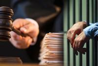засудження злочинця