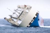 затонуло судно