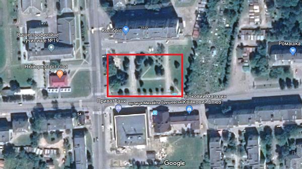 меморіали Дрогобича