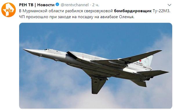 московітська армія