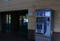 Квиткові термінали