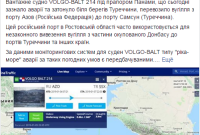 Volgo-Balt 214