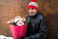 Квіти від Артура