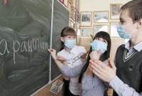 карантин в школі