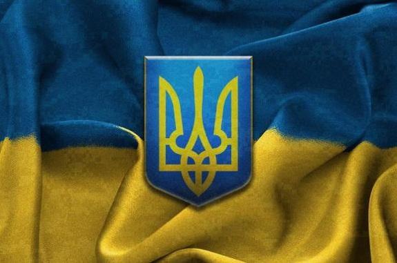 День державного герба