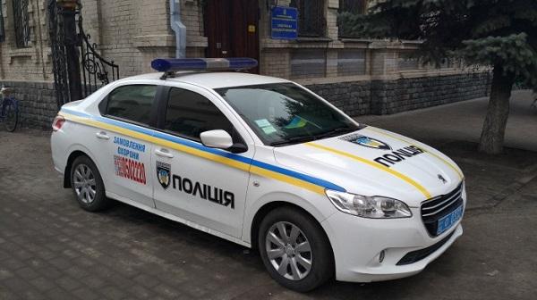 кримінал Дрогобича