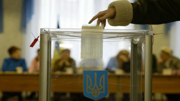 день виборів