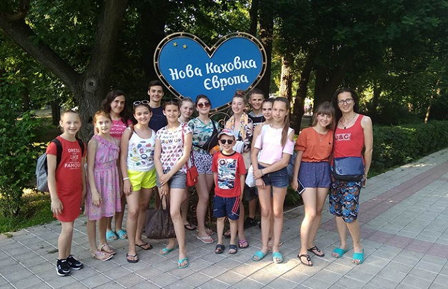 діти з Дрогобича