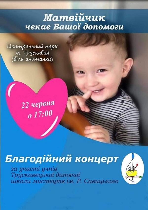 допомога дитині