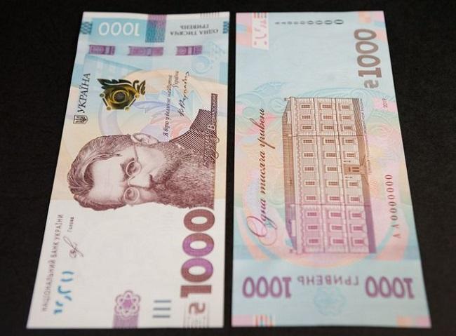 1000 гривень