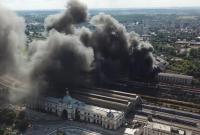 пожежа на вокзалі