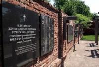 катівня у Дрогобичі