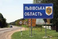 Львівщина