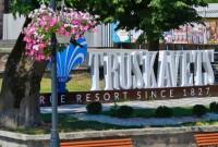 туристичний форум