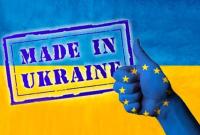 квоти ЄС