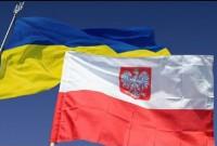 Допомога Польщі