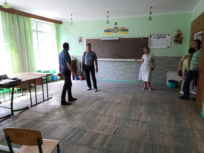 Дрогобицький ліцей