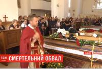 Обвал у Дрогобичі