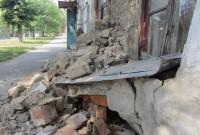 трагедія в Бориславі