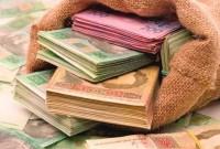 бюджетний рік