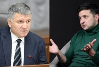 Аваков и Зеленський