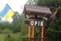 громади Дрогобиччини